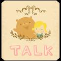 라라앤베리 빈티지북 카카오톡 테마 icon