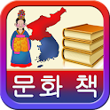 Korean books logo