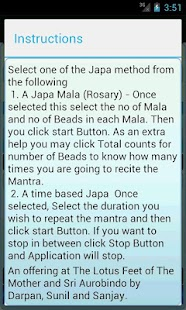 Invocation (Mantras for Japa)- screenshot thumbnail