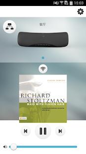 Wi-Fi Audio FreeDream - screenshot thumbnail