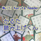 Multi Karuta Reader icon