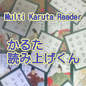 Multi Karuta Reader