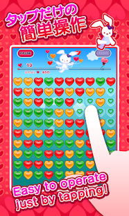 Ruku's heart balloon - náhled