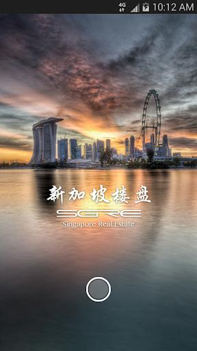 新加坡楼盘