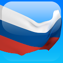 Russian in a Month APK