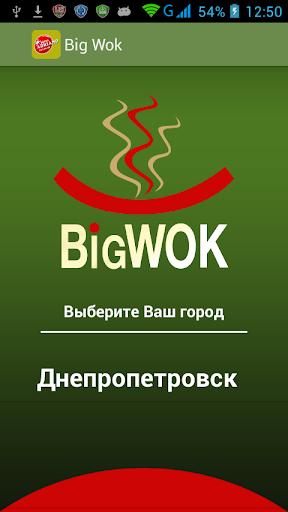 BigWOK