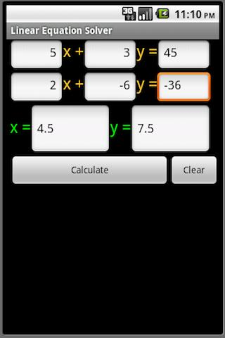 方程式系は、ソルバー- スクリーンショット