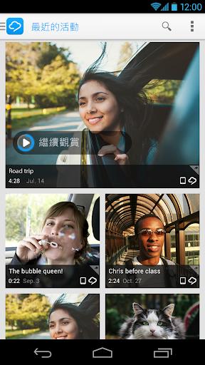 14 款 Material Design 介面設計 Android App 嘗鮮推薦 -電腦玩物