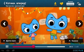 Screenshot of ivi для детей
