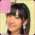 AKB48きせかえ(公式)柏木由紀-SG- logo