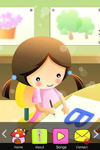 【免費教育App】農行歌曲-APP點子
