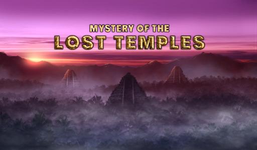 失われた寺院の謎