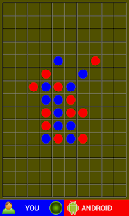 Gomoku - screenshot thumbnail