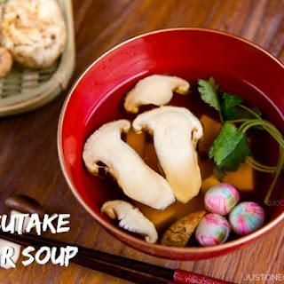 Matsutake Clear Soup (Suimono) 松茸お吸い物