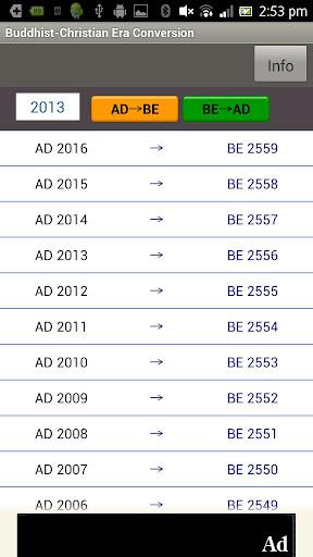 Thailand Travel Utility 2.2.1 Windows u7528 2