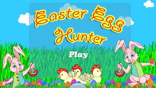 复活节彩蛋猎