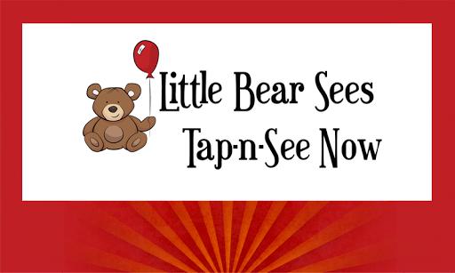 Tap-n-See Now