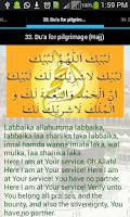 Screenshot of Islamic Dua Durood Surah More