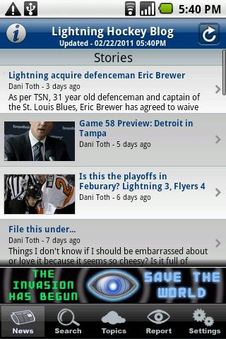 Lightning Hockey Blog - screenshot