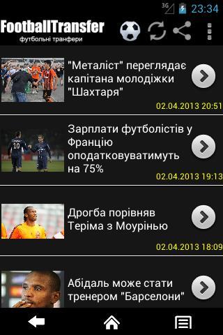 footballtransfer.com.ua
