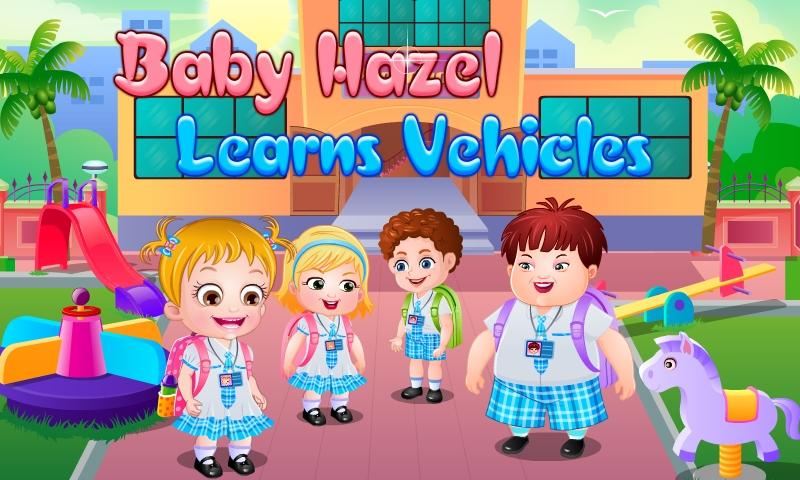 Baby Hazel Learns Vehicles- screenshot