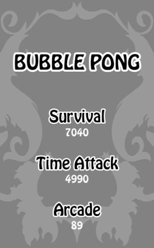 버블 퐁 Bubble Pong