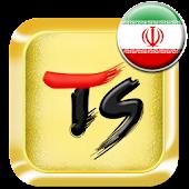 Farsi for TS Keyboard