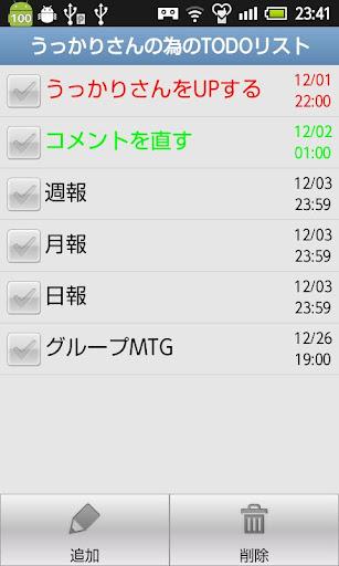 iTunes - 立即下載iTunes - Apple (台灣)
