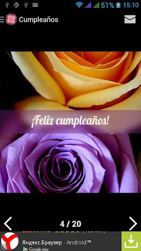 Feliz cumpleaños Tarjeta de..