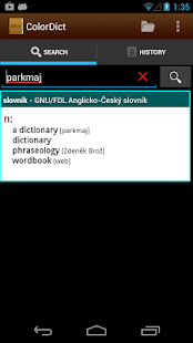 English Spelling DictData- screenshot thumbnail
