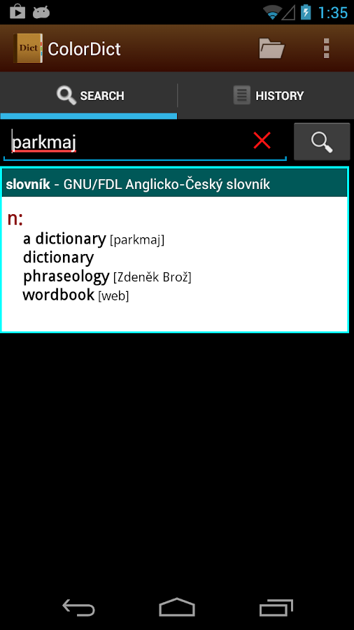 English Spelling DictData- screenshot