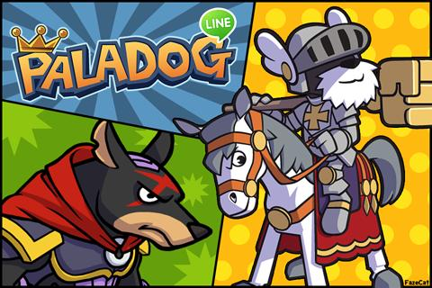 LINE PALADOG - screenshot