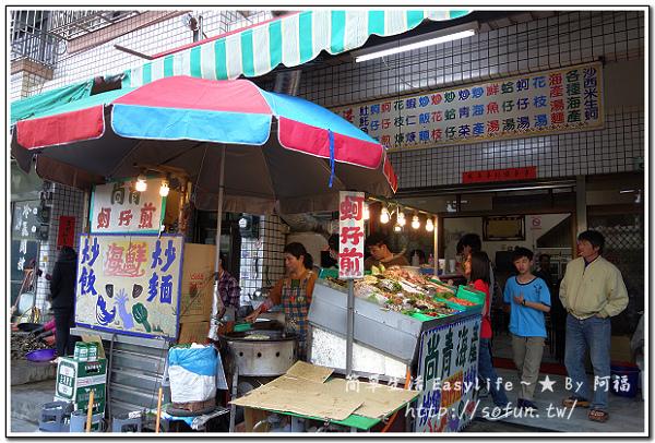 尚青海產店