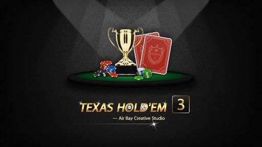 德州撲克隨身賽