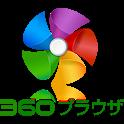 360 ブラウザ icon