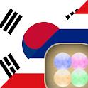 Korean Thai FREE icon
