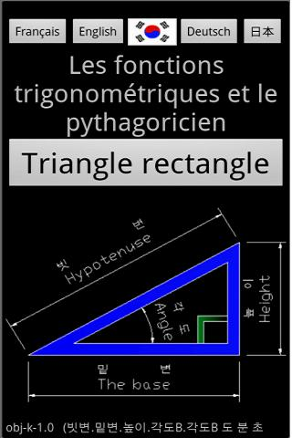 CNC trigonometric functions - screenshot