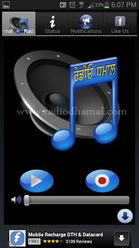 Radio Dhamal