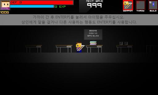 STUDY-School Zombie RPG Beta