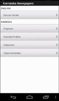Screenshot of Karnataka Newspapers