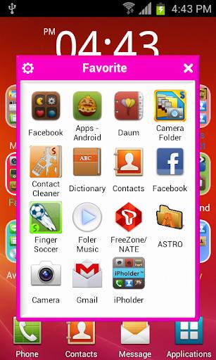 玩免費生產應用APP|下載iPholder(i フォルダ) app不用錢|硬是要APP