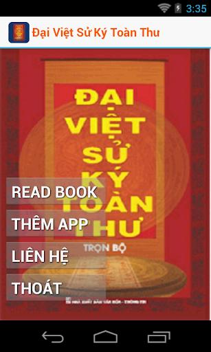 Đại Việt Sử Ký Toàn Thư Tr.Bộ