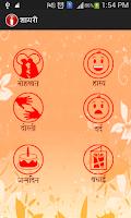 Screenshot of Shayari (Hindi) - शायरी