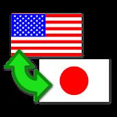 Remove Ads (English-Japanese)