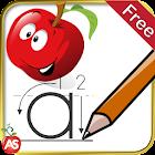 孩子们学写 - 农行 icon