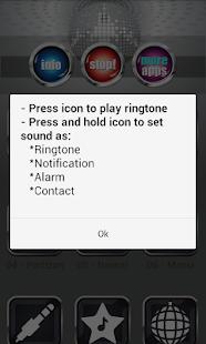 玩免費音樂APP|下載迪斯科音樂 鈴音 app不用錢|硬是要APP
