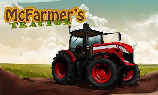 McFarmer的拖拉機
