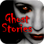 100+ Horror Stories 1.2 APK for Android