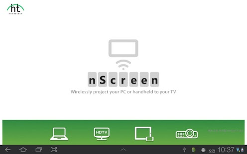 nScreen Mirroring for Samsung- screenshot thumbnail