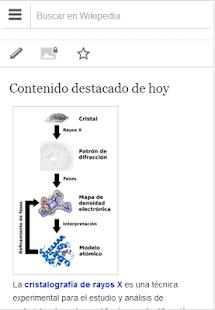 玩免費書籍APP|下載維基百科 app不用錢|硬是要APP